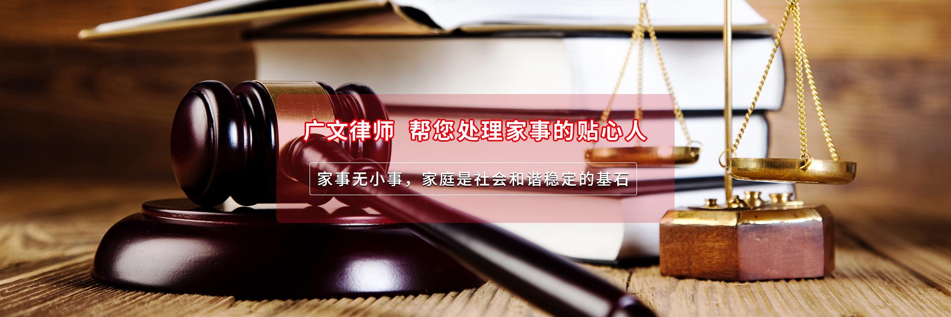 洛阳离婚起诉书